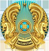 Аппарат акима Амандыкского сельского округа Тайыншинского района Северо-Казахстанской области»